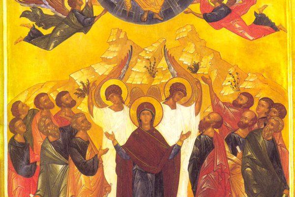 Household Worship for Easter Season